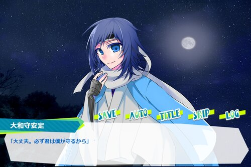 realiZe~存在しない透明人間は夢見るか~ Game Screen Shot