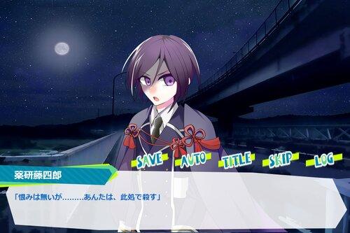 realiZe~存在しない透明人間は夢見るか~ Game Screen Shot2