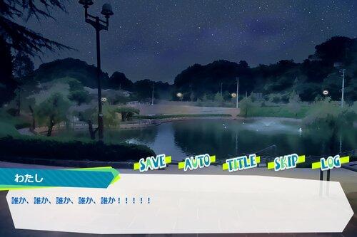 realiZe~存在しない透明人間は夢見るか~ Game Screen Shot3