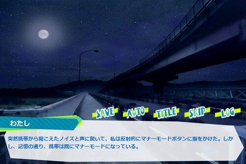 realiZe~存在しない透明人間は夢見るか~ Game Screen Shot5