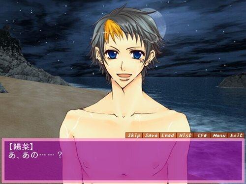 未来の地球を恋人と乙女版 Game Screen Shot1