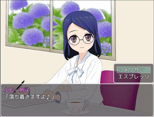 こいしんだん Game Screen Shot3