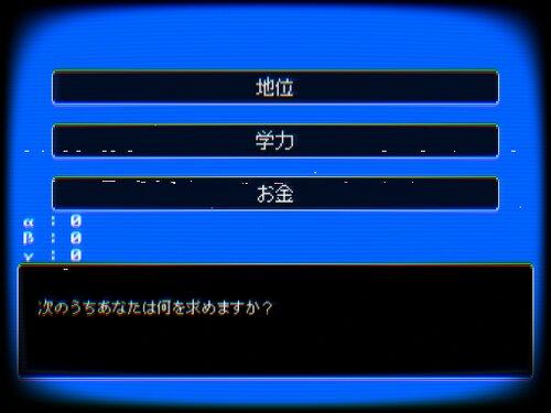 ジエガゴ / わたしはだれ? Game Screen Shot