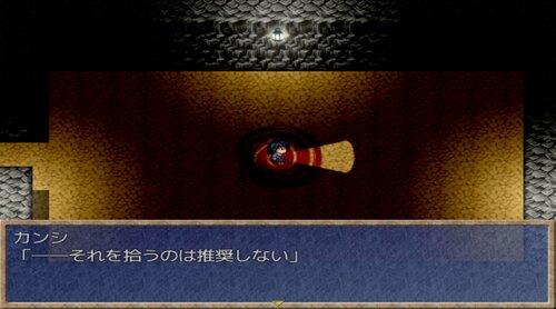 今日も私は夢をみる 体験版 Game Screen Shot1