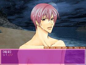 未来の地球を恋人と乙女版 Game Screen Shot2