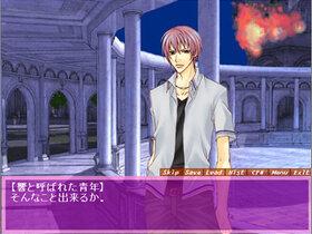 未来の地球を恋人と乙女版 Game Screen Shot3