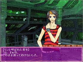 未来の地球を恋人と乙女版 Game Screen Shot4