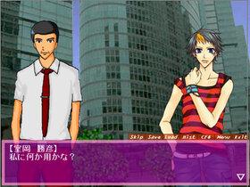 未来の地球を恋人と乙女版 Game Screen Shot5