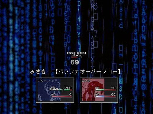 みさきディスタンシング Game Screen Shot5