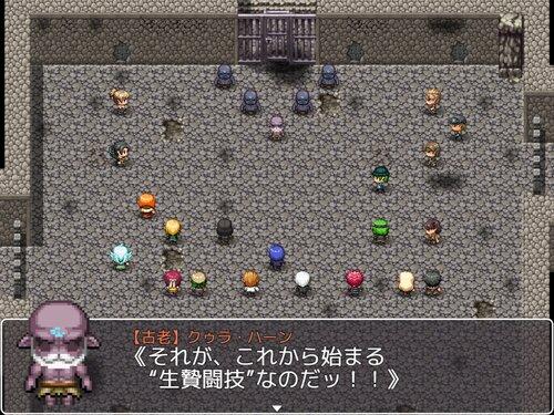 【未完成】召喚奴隷の漸日譚【第一話まで収録】 Game Screen Shot1