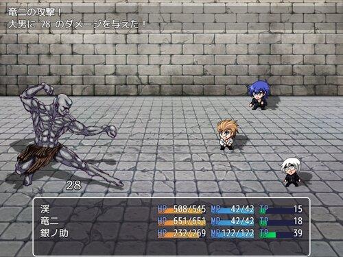 【未完成】召喚奴隷の漸日譚【第一話まで収録】 Game Screen Shot3
