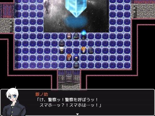 【未完成】召喚奴隷の漸日譚【第一話まで収録】 Game Screen Shot4