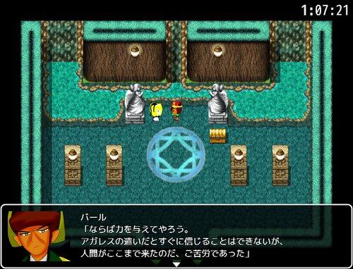 【DL版】メイドさんの悪魔と68分 Game Screen Shot
