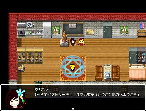 【DL版】メイドさんの悪魔と68分 Game Screen Shot2