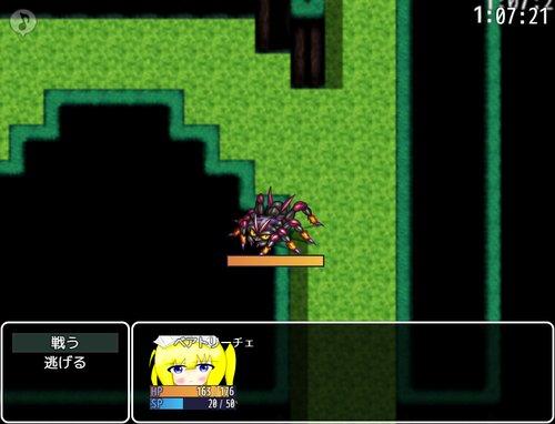 【DL版】メイドさんの悪魔と68分 Game Screen Shot3