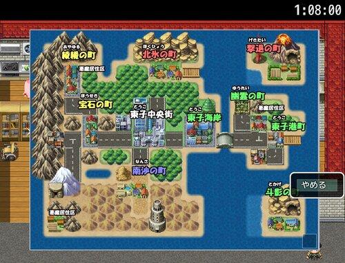 【DL版】メイドさんの悪魔と68分 Game Screen Shot4