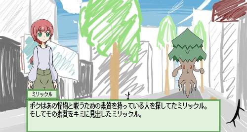 うなれ! ファンタスティック・バズーカ! Game Screen Shot2