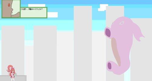 うなれ! ファンタスティック・バズーカ! Game Screen Shot5