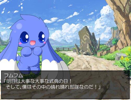 フムフムの晴れ晴れ大作戦! Game Screen Shot1