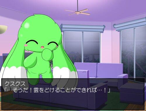 フムフムの晴れ晴れ大作戦! Game Screen Shot3