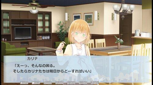 こと国シスターズ!! たいけんば~ん Game Screen Shot3