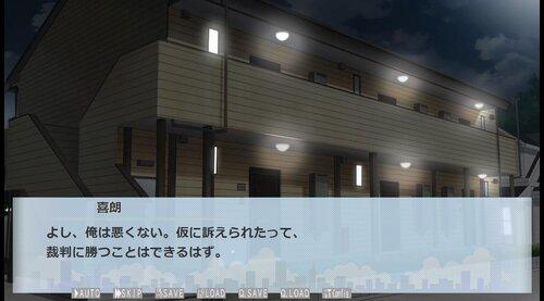 こと国シスターズ!! たいけんば~ん Game Screen Shot5