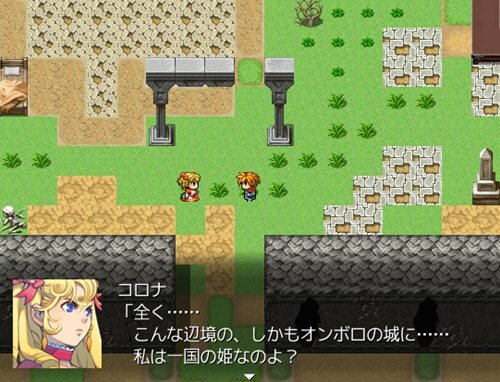 全く普通のRPG Game Screen Shot