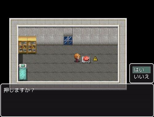 ボクとあなたのダンジョン探索 Game Screen Shot3
