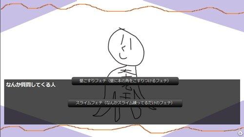 診断ゲーム(笑) Game Screen Shot2