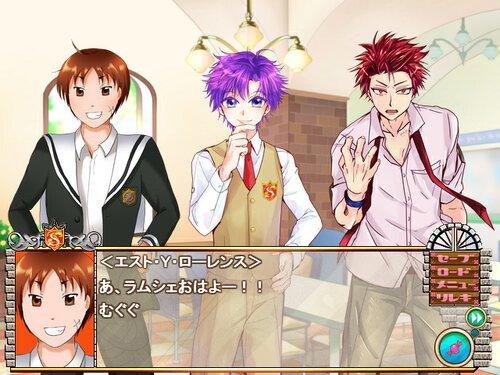 しょこらーで きゃんでぃ! Game Screen Shot2