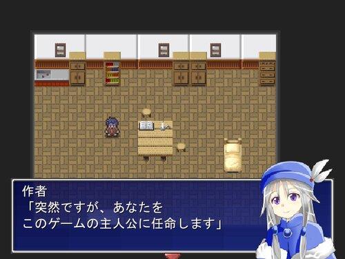 たけしのクソゲーRPG Game Screen Shot1
