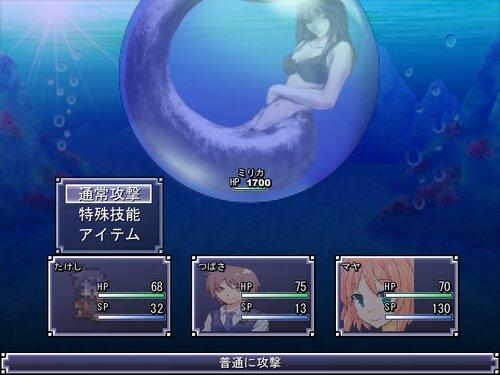 たけしのクソゲーRPG Game Screen Shot2