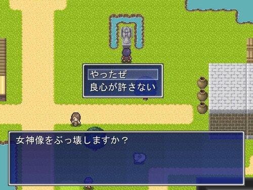 たけしのクソゲーRPG Game Screen Shot3