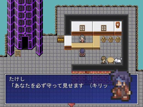たけしのクソゲーRPG Game Screen Shot5