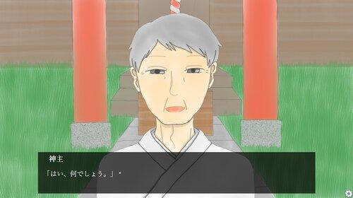 「私のこと、ご存知ですか。」(ブラウザ版) Game Screen Shot4