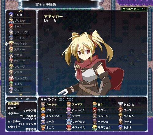 ビジラテリス Game Screen Shot