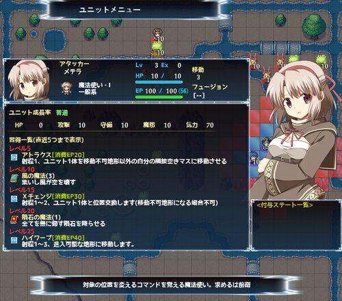 ビジラテリス Game Screen Shot2