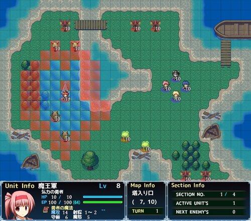 ビジラテリス Game Screen Shot4