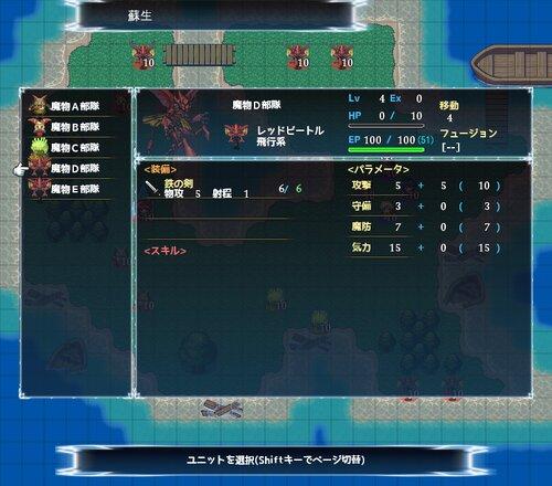 ビジラテリス Game Screen Shot5