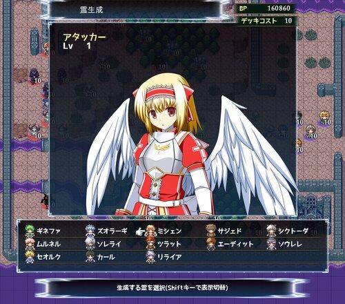 ビジラテリス Game Screen Shots