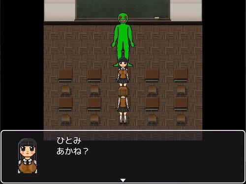 都市伝説ミドリさん Game Screen Shots