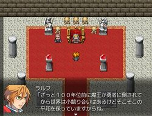 全く普通のRPG Game Screen Shots