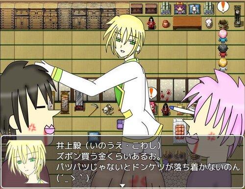 憲法草案を総理と秘書官が探すだけのゲーム Game Screen Shots