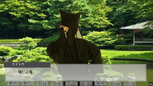 クロコイ ~黒子に恋していいですか?~ Game Screen Shot1