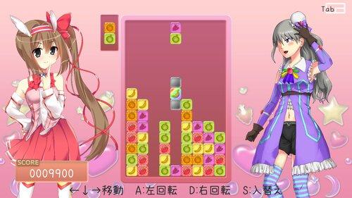 まほパ! Game Screen Shot1