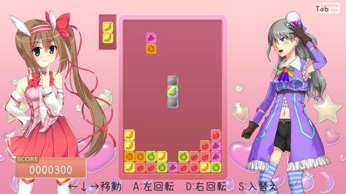 まほパ! Game Screen Shot2