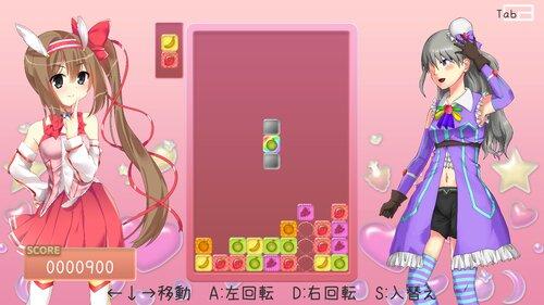 まほパ! Game Screen Shot3