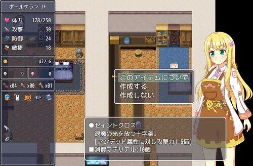 リリムルワールドへようこそ! Game Screen Shot5