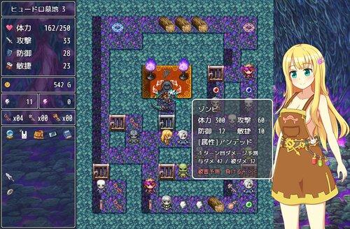 リリムルワールドへようこそ! Game Screen Shots
