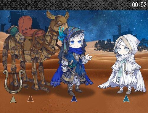 砂上のメモリア Game Screen Shot3